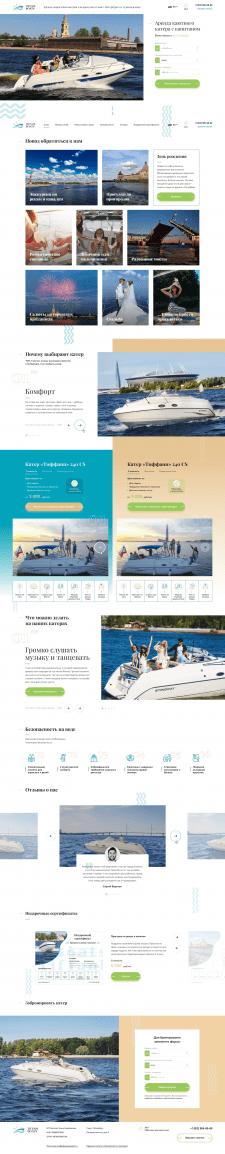 Landing page Tiffani