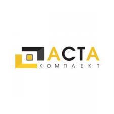 ASTA Komplekt - фурнитура для евро-окон