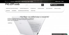 Сайт интернет- магазина