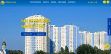 Наполнение сайта kmb.ua (Joomla 3)