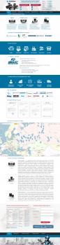 "Дизайн сайта-каталога для компании ""RUSFITING"""