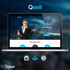 Qsell