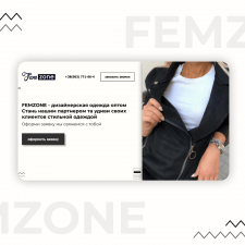 FEMZONE DROPSHIPING