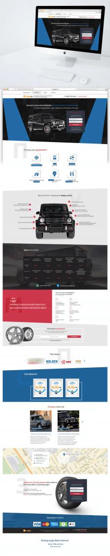 Автосервис по ремонту и обслуживанию Mercedes-Bens