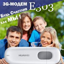 Креативчик под ФБ (Huawei E303) v.2