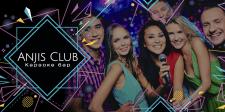 Караоке бар Anjis Club