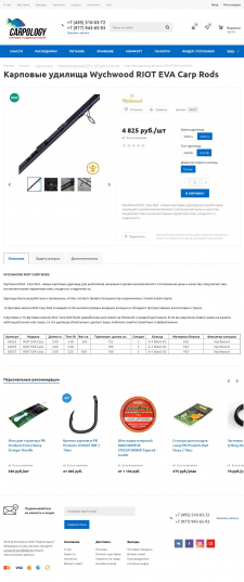 Парсинг интернет магазина и наполнение OpenCart