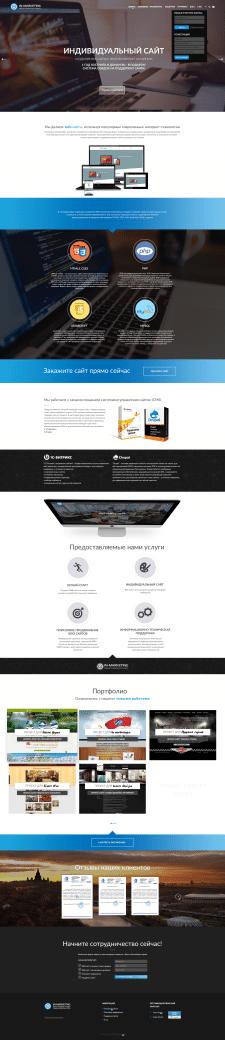 Сайт московской ВЕБ студии