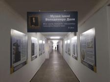 Музей імені Володимира Даля в СНУ