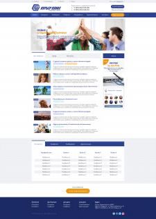 Корпоративный сайт для «Курьер плюс»