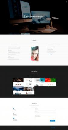 Личный сайт