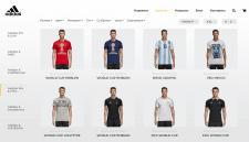 Дизайн сайта - Спортивный магазин - Каталог