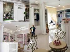 """Магазин детской одежды """"Maison Milen"""""""