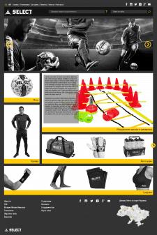 Сайт-каталог спортивных товаров компании Select