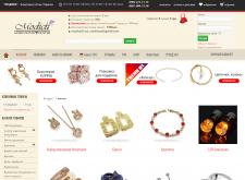 SEO аудит оптового интернет-магазина