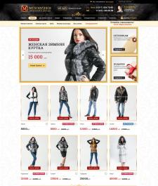 Дизайн сайта для интернет магазина Меховушки