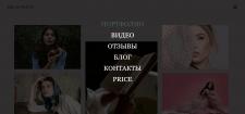 Многостраничный сайт для фотографа (не закончен)