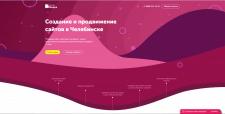 zavodmedia.ru