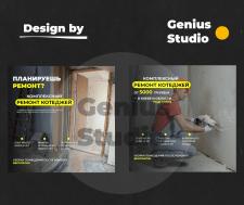 Креативы для компании по ремонту квартир