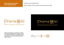 Розробка логотипу для йога-студії Prana.ki