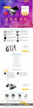 "Landing Page ""Мегастор промо"" - Продажа видеорегис"