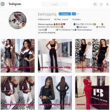 Магазин женской одежды инстаграмм