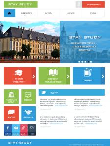 Stay Study