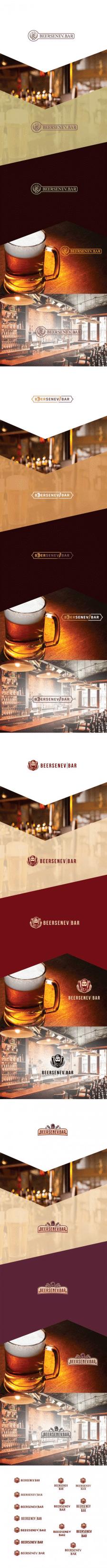 Бар крафтового пива «Beersenev.bar»