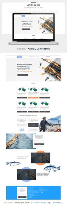 Лендинг по продаже рыбацких снастей