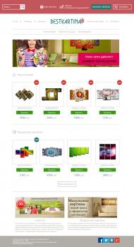 Landing Page для сайта http://bestkartinamsk.ru/