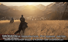 Переклад відео з англійської на російську