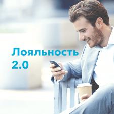 Разработка презентации для мобильной платформы