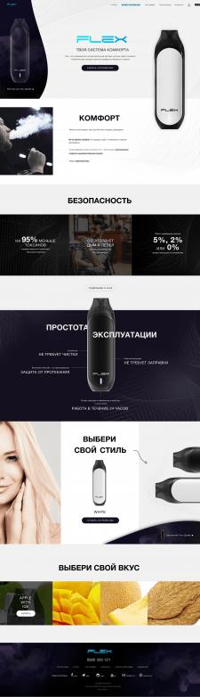 Flex.shop - интернет магазин