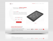 Landing page, тема: Продажа товаров.