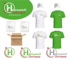 """Конкурс: логотип для компании """"Народный оптовик"""""""