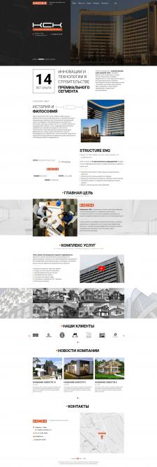 Корпоративный сайт для строительный компании