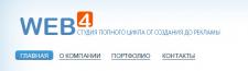 Web4 вебстудия логотип