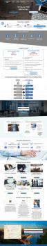 Landing page+дизайн