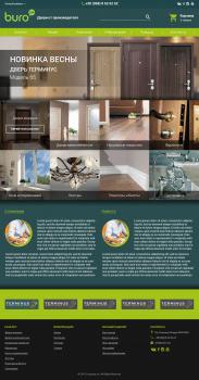 Дизайн для сайта по продаже дверей и ламината