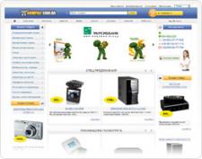 Создание (разрабтка) интернет магазина.