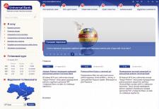 Сайт universalbank.com.ua