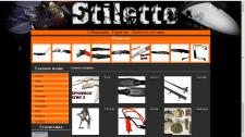 Магазин Ножей Stiletto