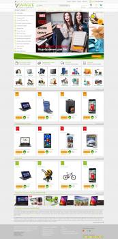 Дизайн интернет магазина.