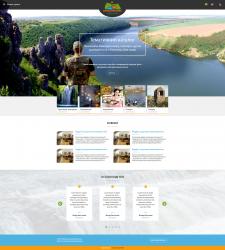 Веб-дизайн сайта туристической фирмы