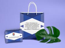 Дизайн блокнота и пакета