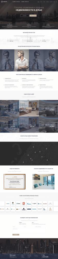 Покупка, управление и продажа недвижимости в Дубае