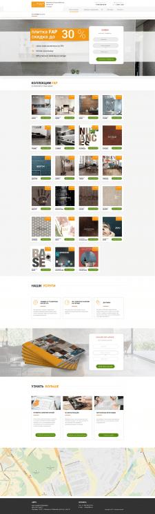 Керамическая плитка. Сайт для компании FAP Ceramic