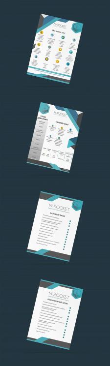 Дизайн коммерческого предложения M-Rocket