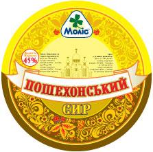 Этикетка для сыров