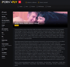 Сайт с адалт тематикой